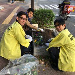 2019/12/12花いっぱい運動植花活動