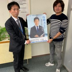 2020/1/21日本政策金融公庫福岡西支店表敬訪問