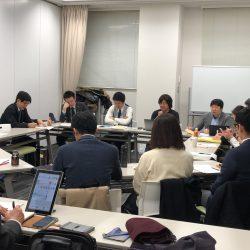 2020/1/14令和元年度第8回福岡中央支部理事会開催